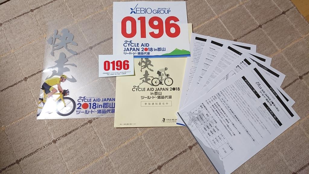f:id:ojiro0224:20181104192003j:plain