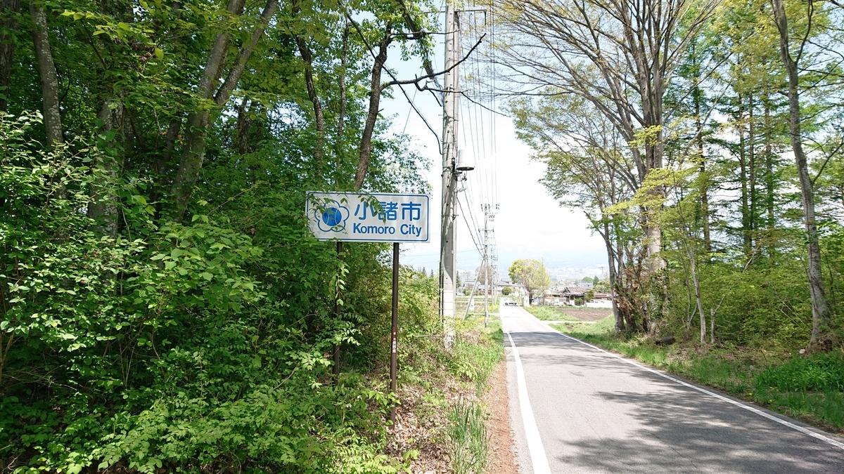 f:id:ojiro0224:20190513214347j:plain