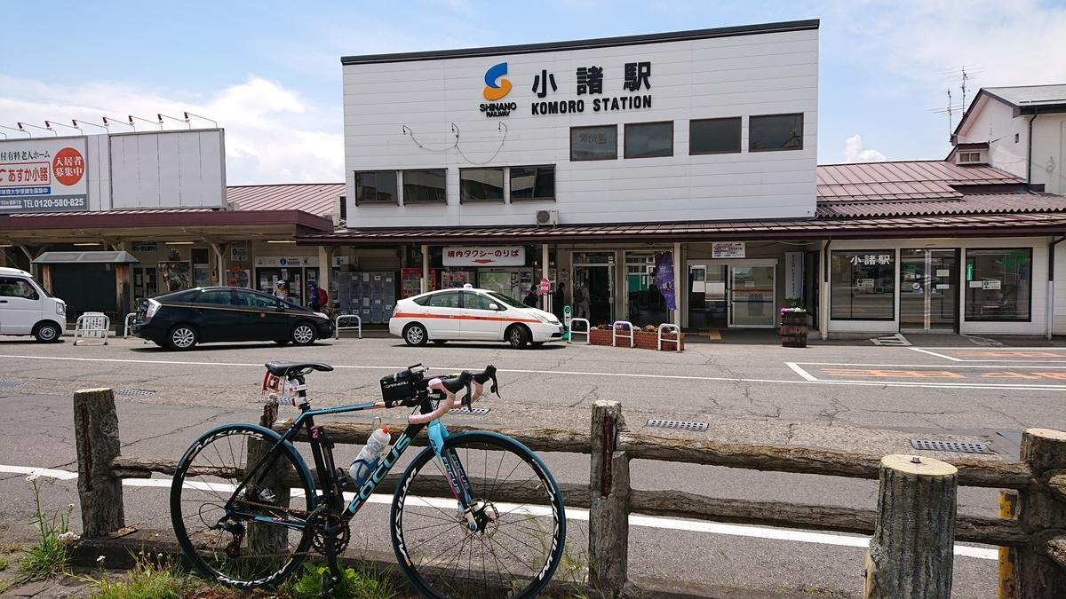 f:id:ojiro0224:20190513214631j:plain