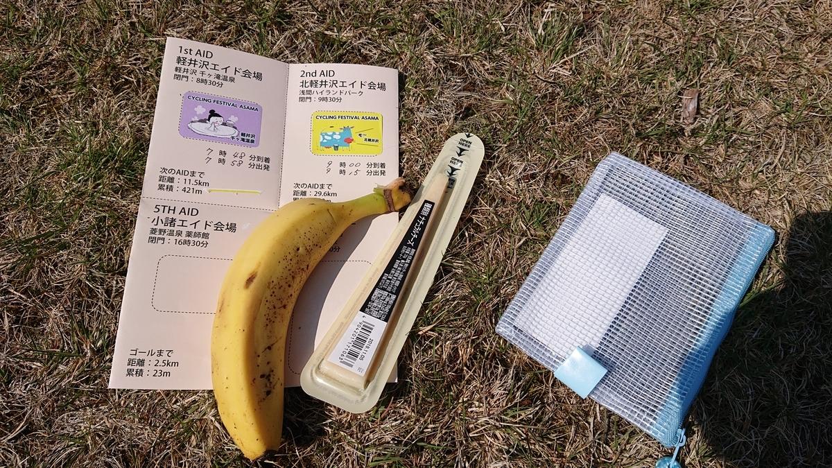 f:id:ojiro0224:20190515204301j:plain