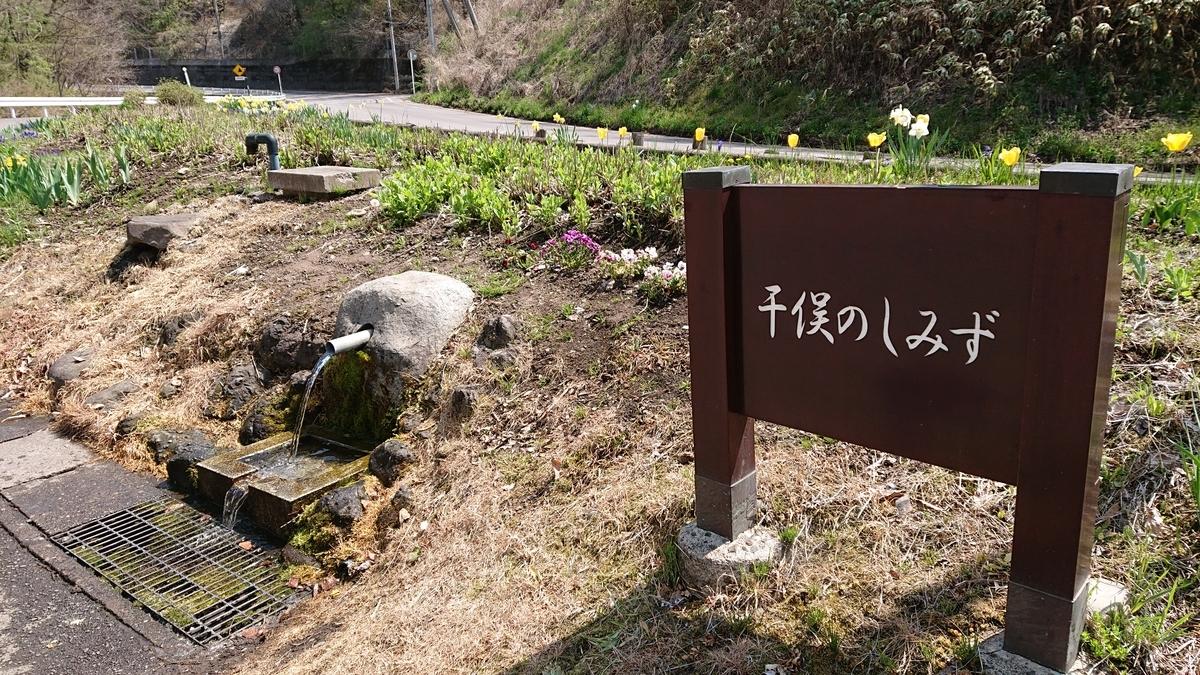 f:id:ojiro0224:20190515210219j:plain