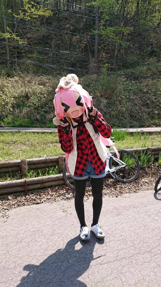 f:id:ojiro0224:20190515210340j:plain