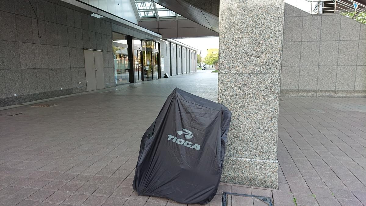 f:id:ojiro0224:20190515214150j:plain