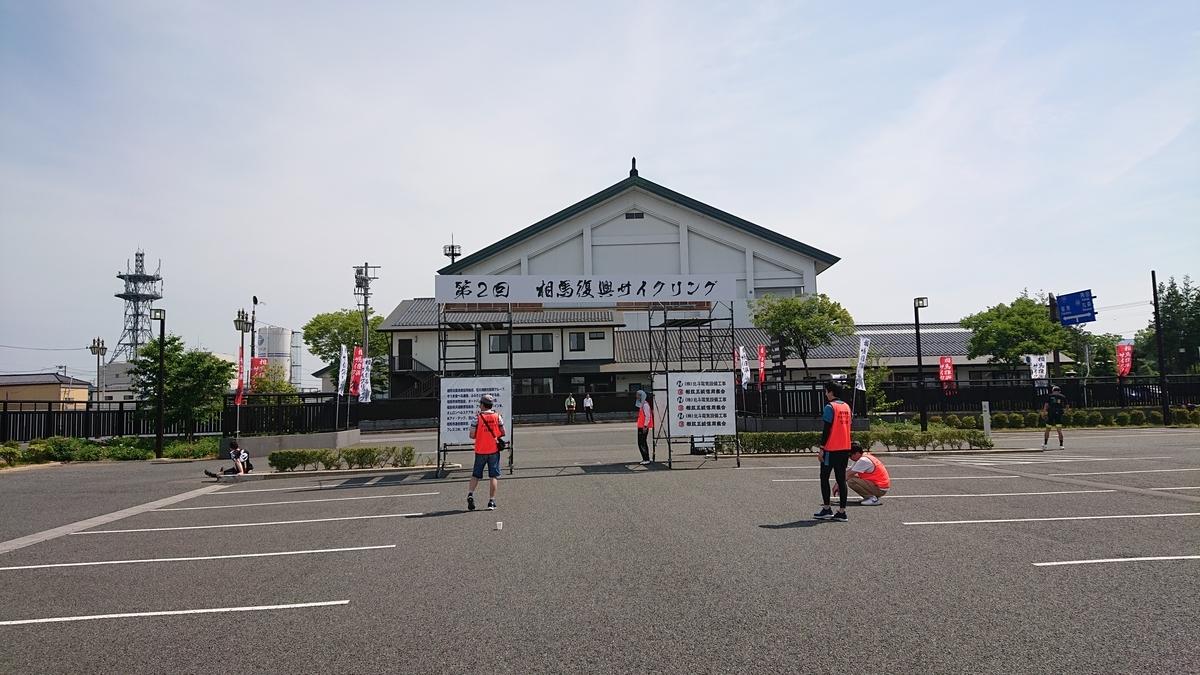 f:id:ojiro0224:20190602205500j:plain