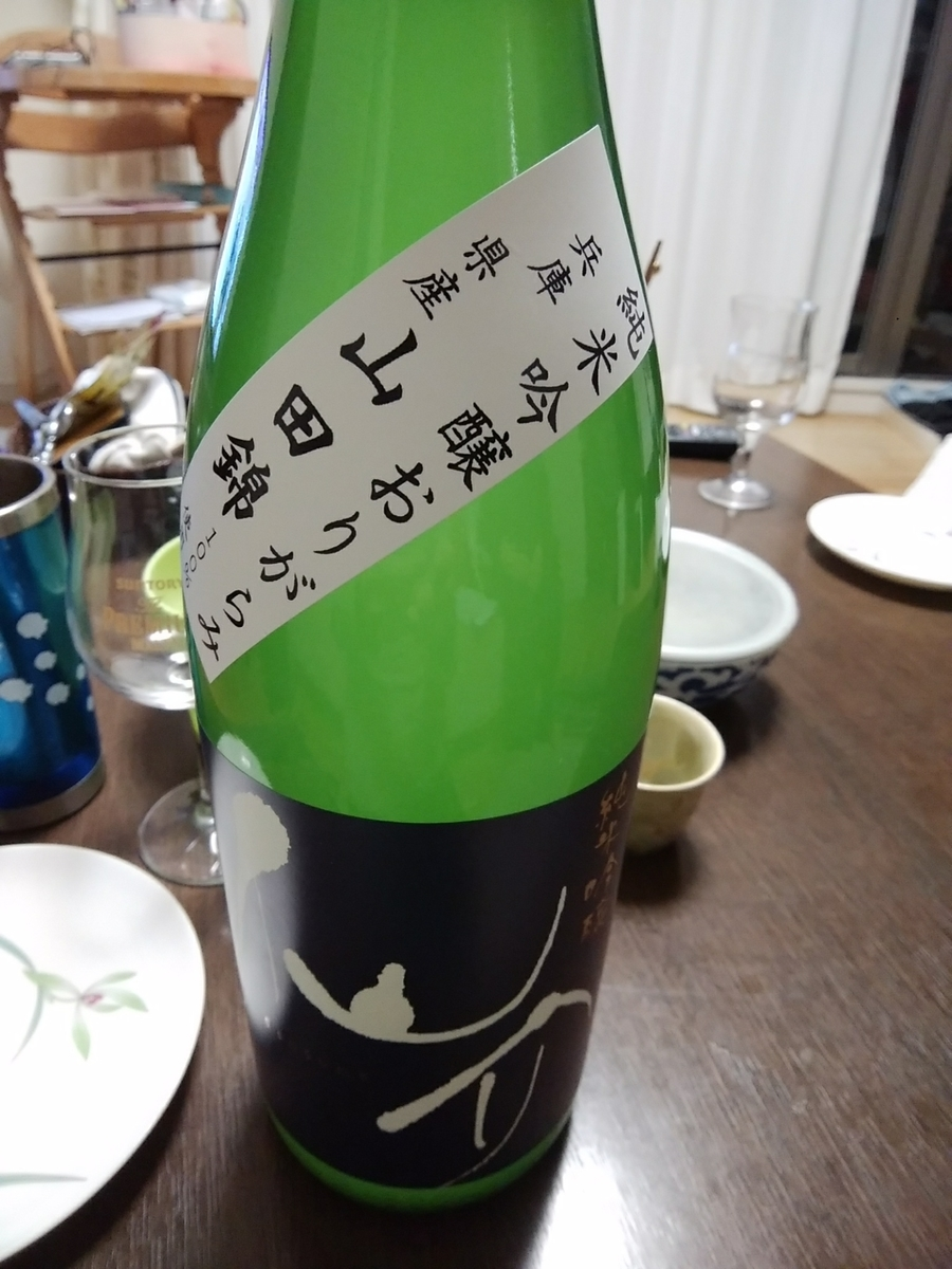 f:id:ojirouuu:20210205083648j:plain