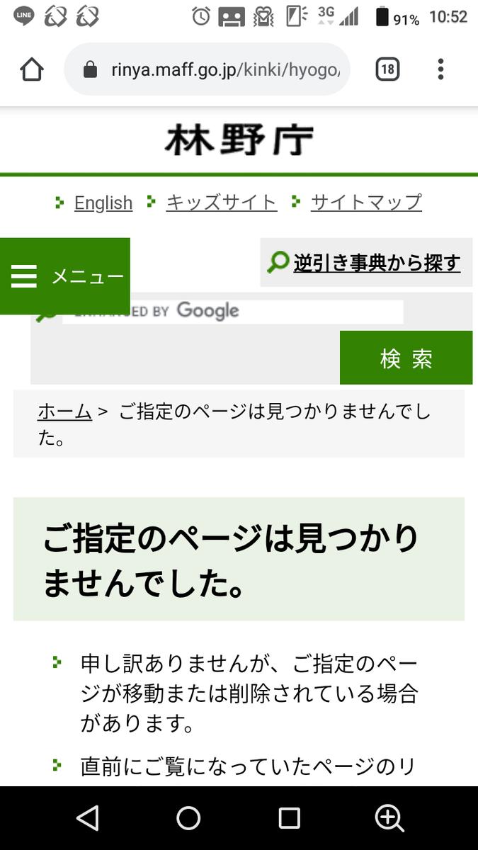 f:id:ojirouuu:20210214151917p:plain