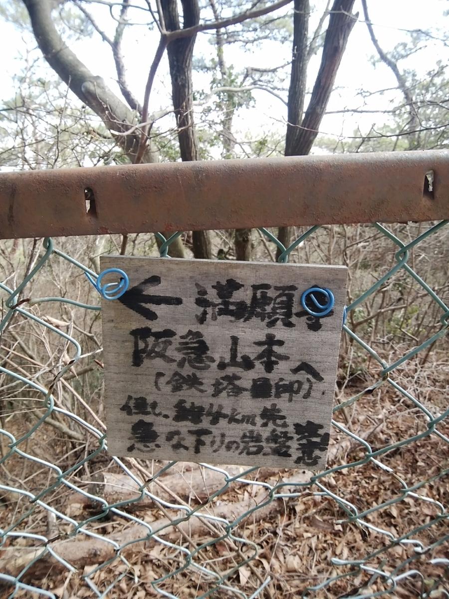 f:id:ojirouuu:20210214152106j:plain