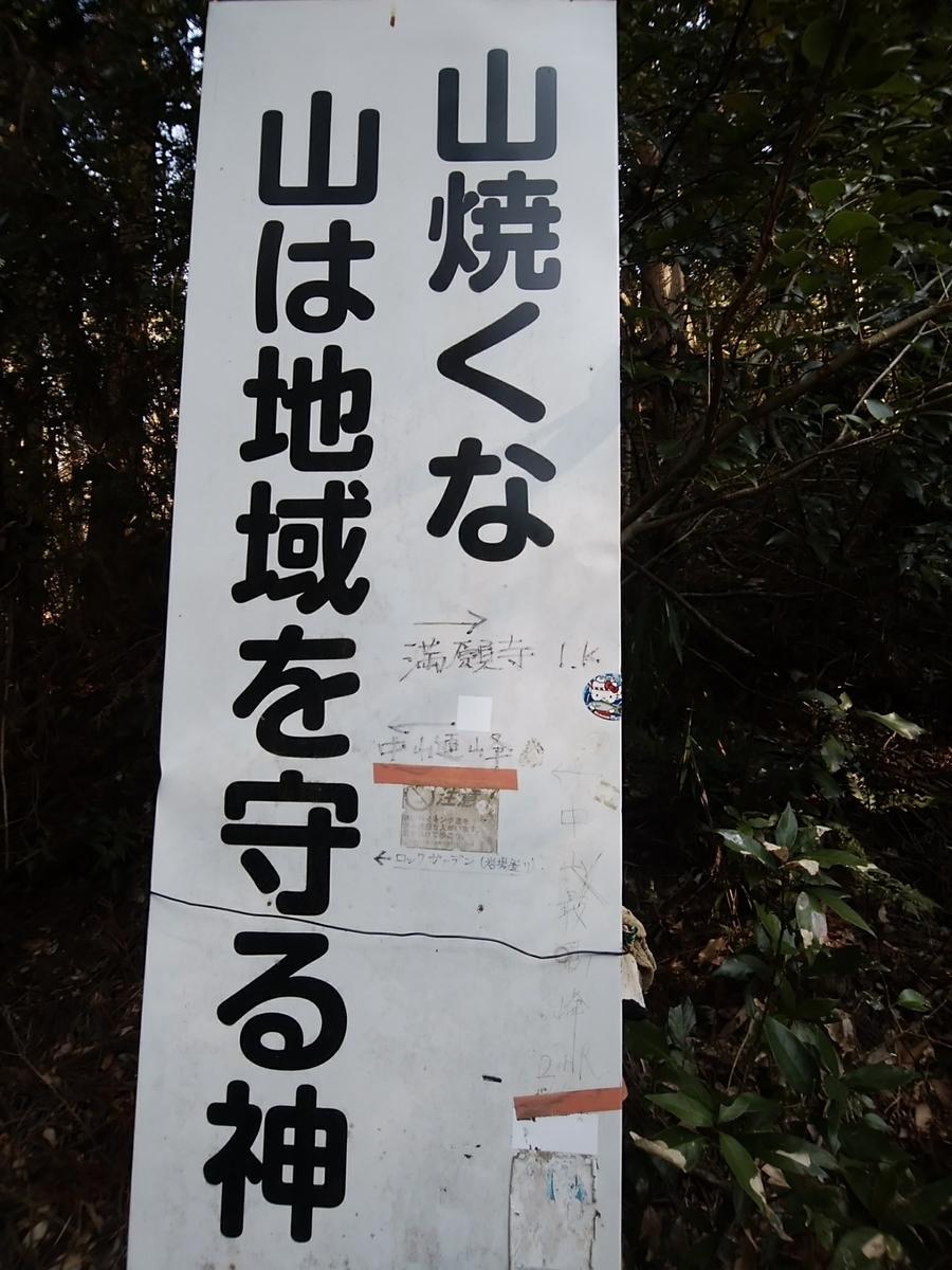 f:id:ojirouuu:20210224131502j:plain
