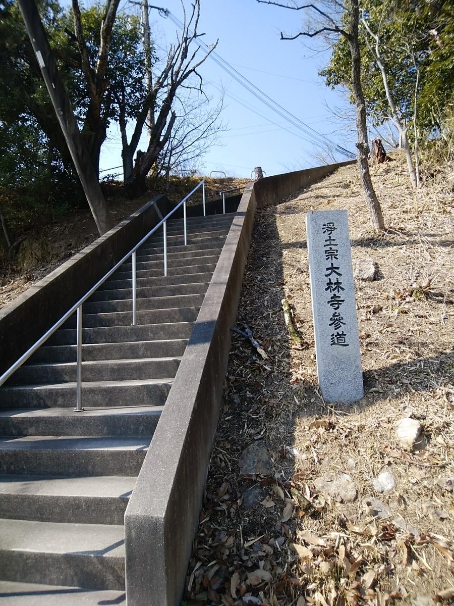 f:id:ojirouuu:20210224161400j:plain
