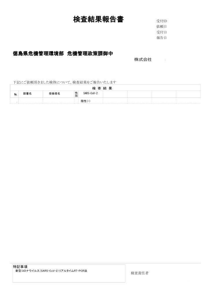 f:id:ojirun:20210504091303j:plain