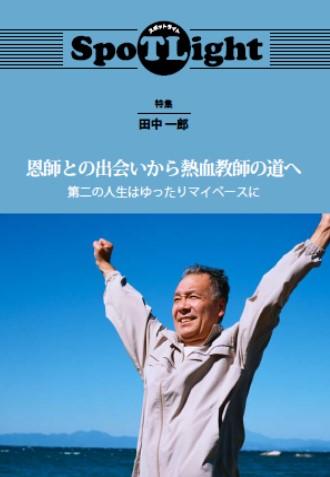 """alt=""""雑誌型 自分史 大阪 堺 関西"""""""