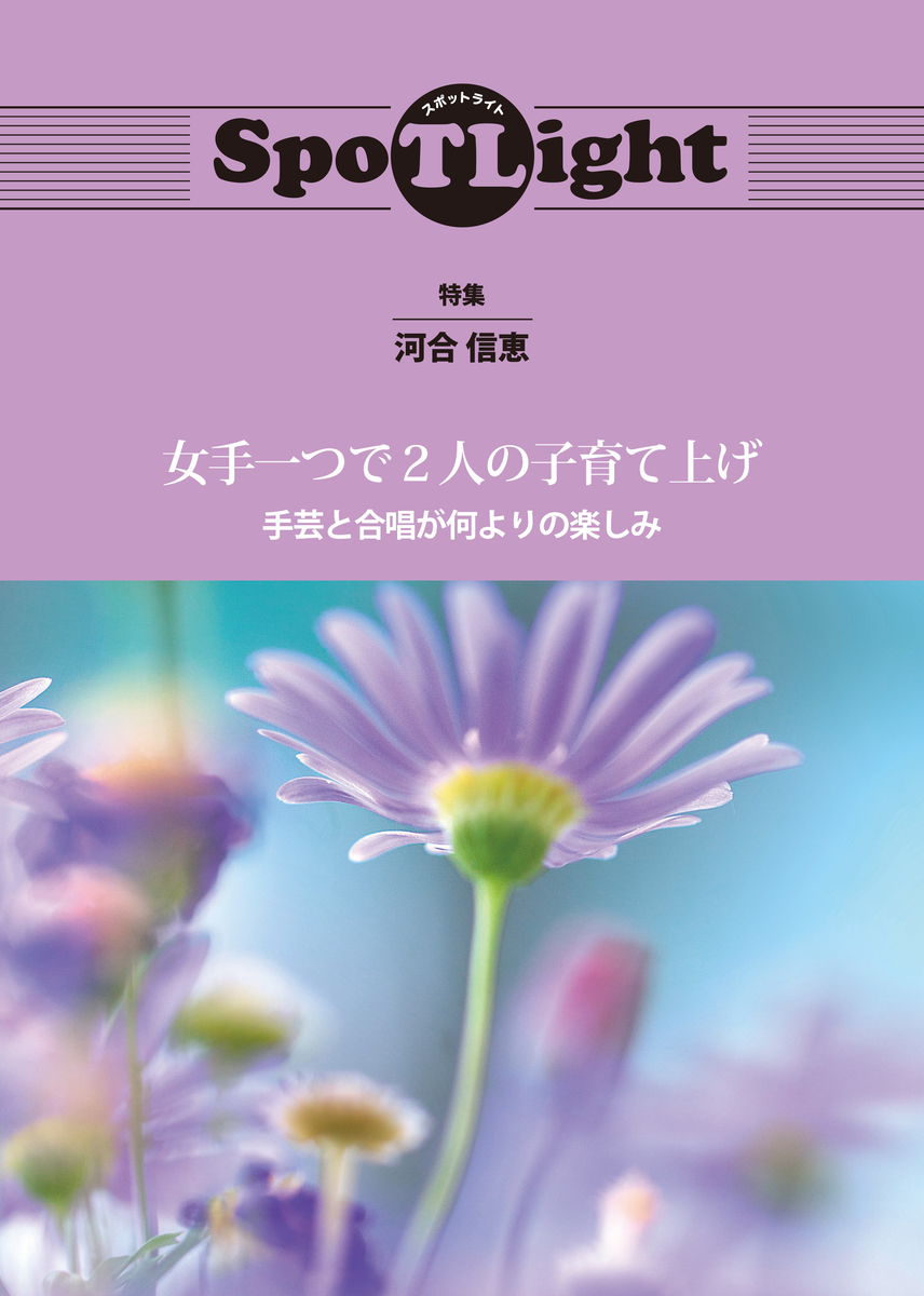 f:id:ojisan_no_chiebukuro:20200117163203j:plain
