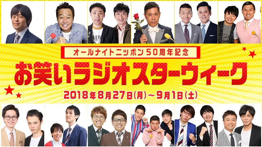 f:id:ojisan_otaku:20180826214730j:plain