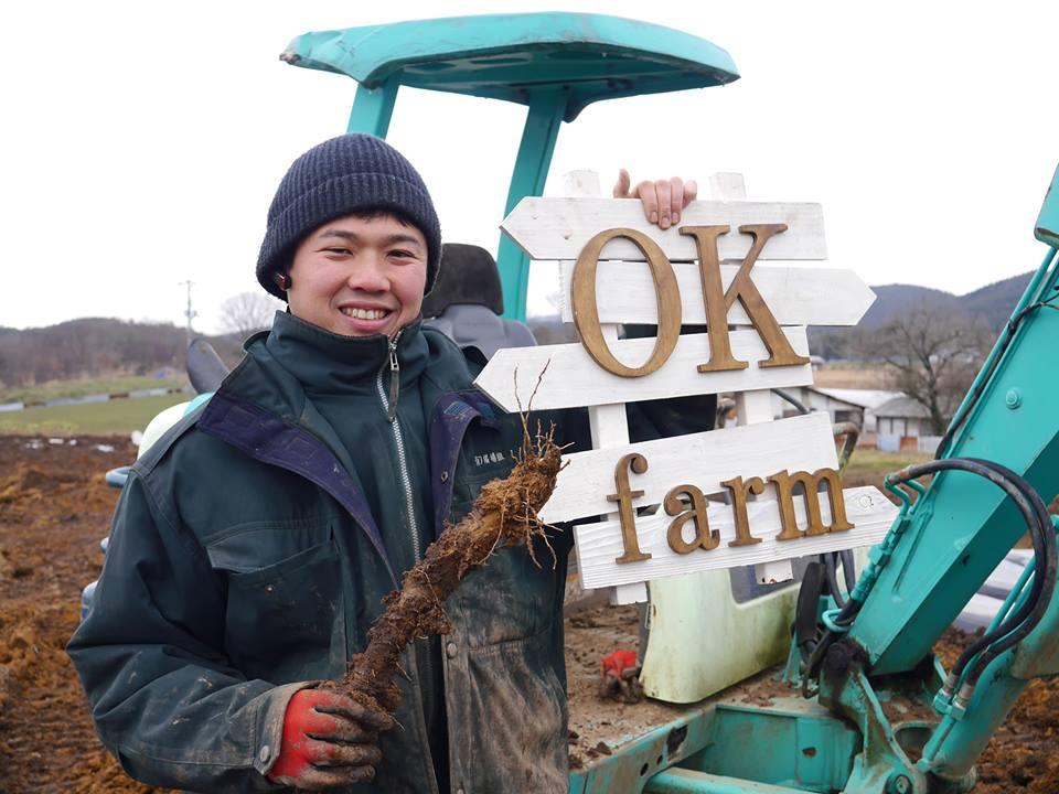 f:id:ok-farm:20170225231055j:plain