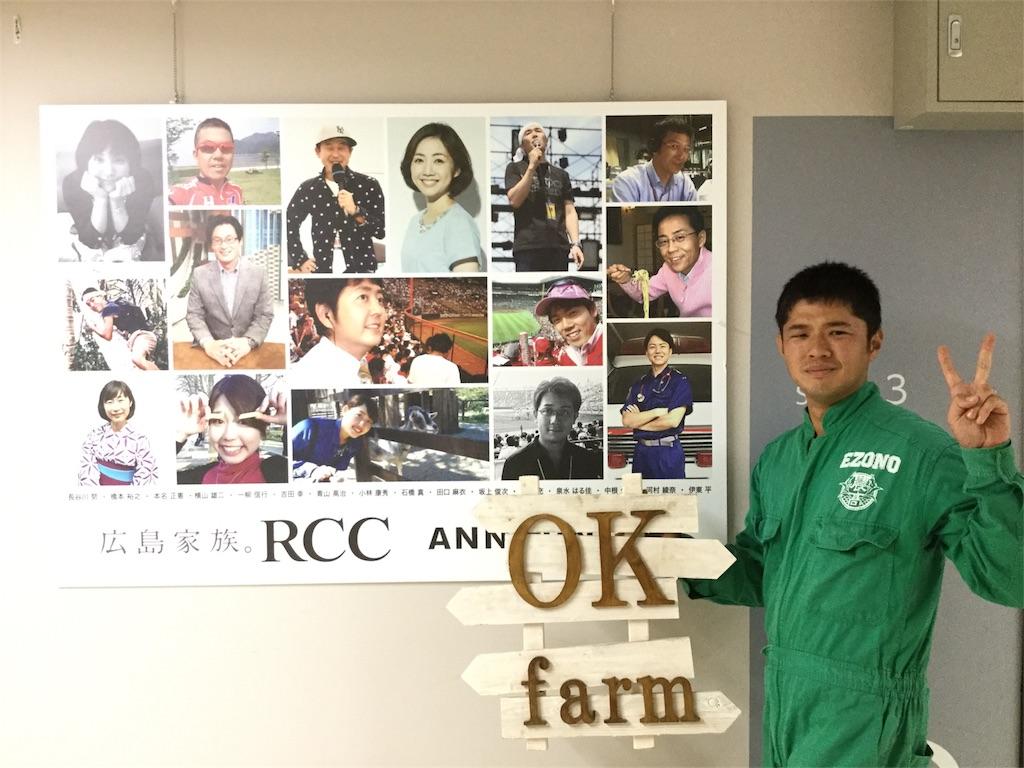 f:id:ok-farm:20170912030359j:image