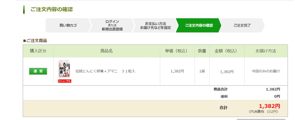 f:id:ok-kimama:20170608164402p:plain