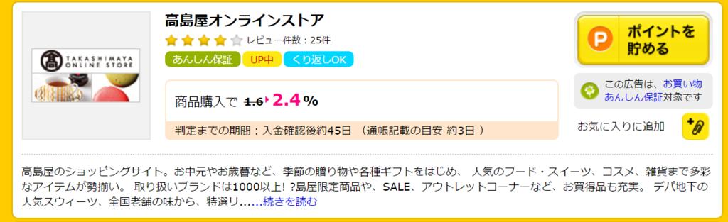 f:id:ok-kimama:20170611195953p:plain