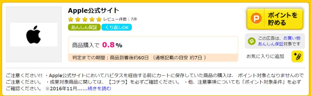 f:id:ok-kimama:20170613215034p:plain