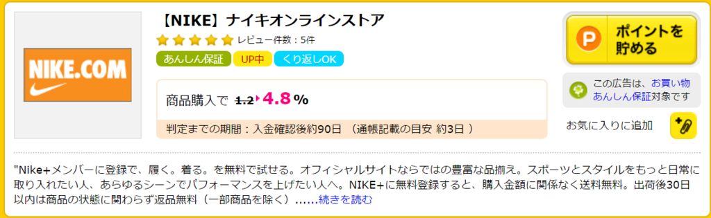 f:id:ok-kimama:20170613215748p:plain