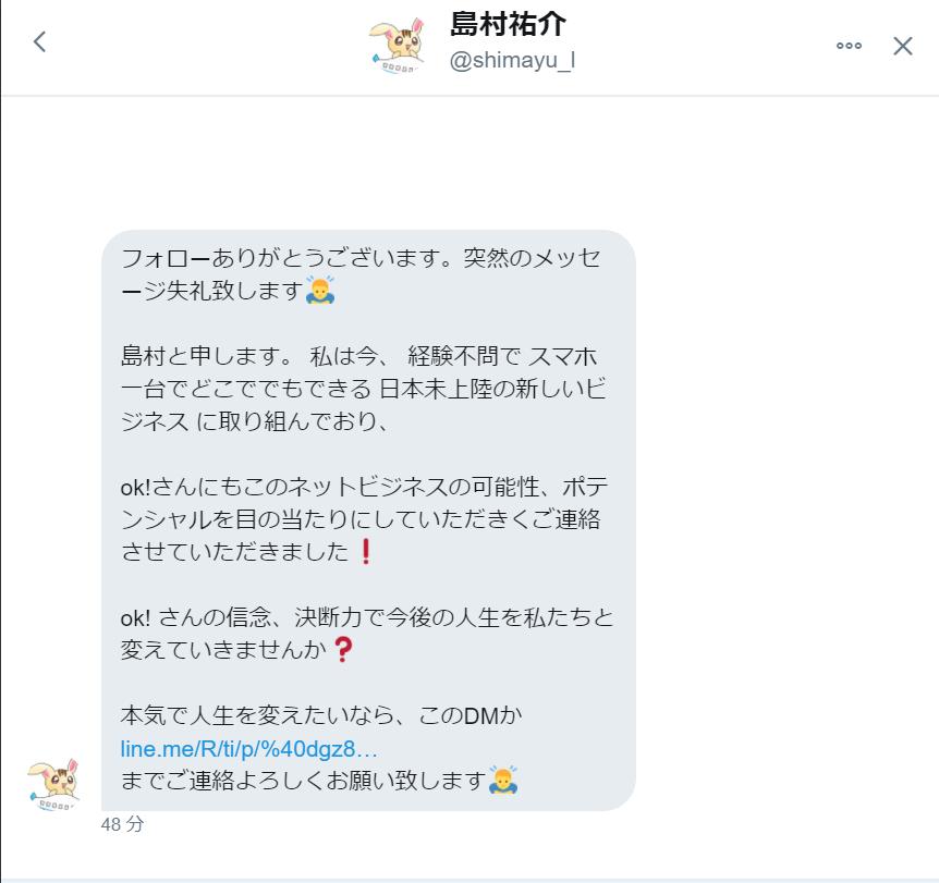 f:id:ok-kimama:20170806123350p:plain