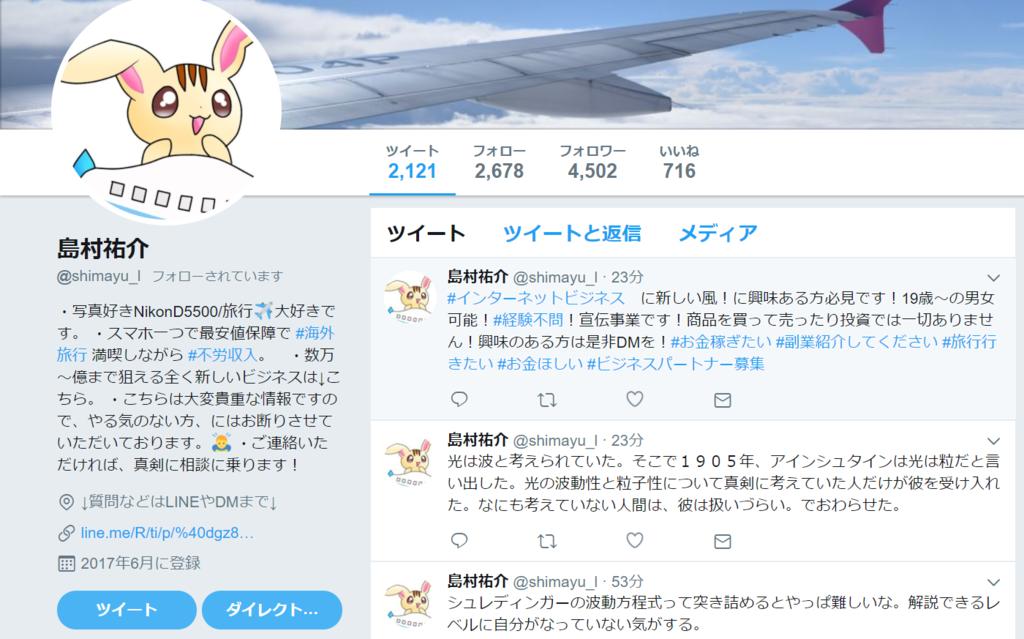 f:id:ok-kimama:20170806123528p:plain
