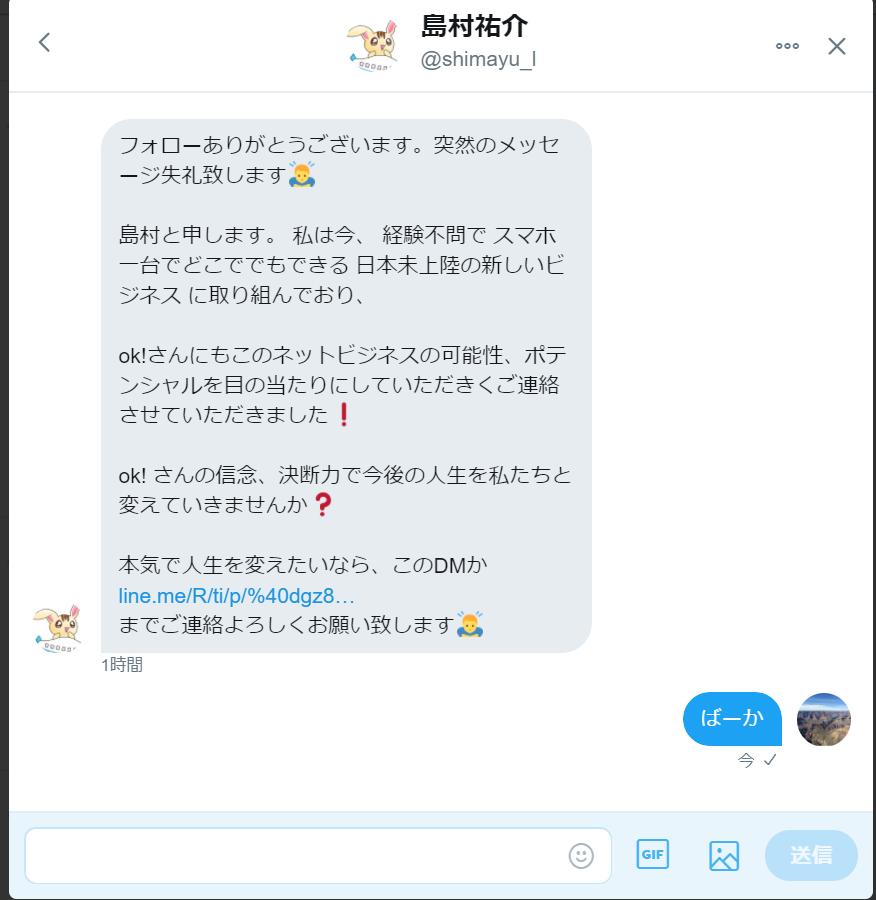 f:id:ok-kimama:20170806124751p:plain
