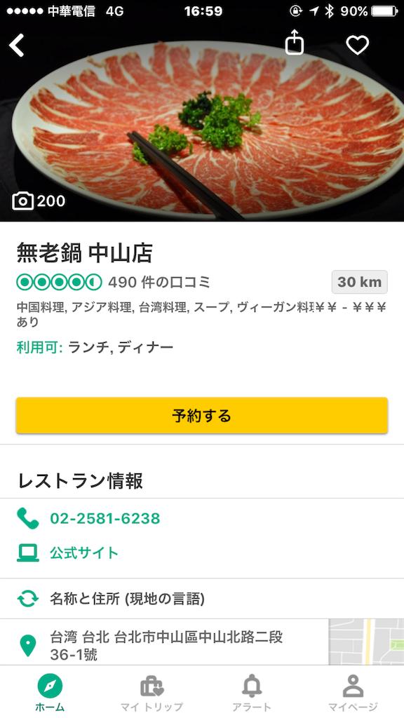 f:id:ok-kimama:20170905211209p:image