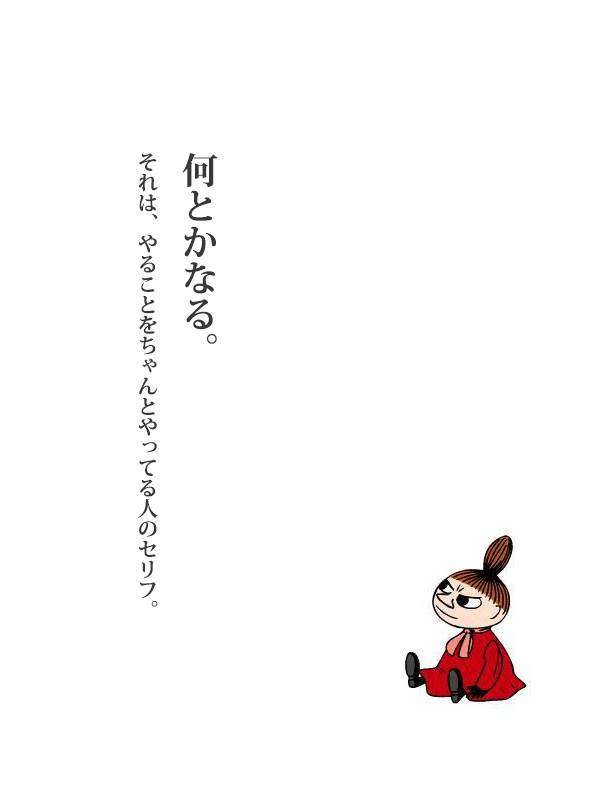f:id:ok-kimama:20171004204537j:plain