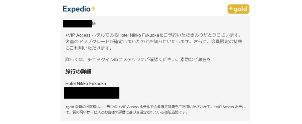 f:id:ok-kimama:20171024134443p:plain