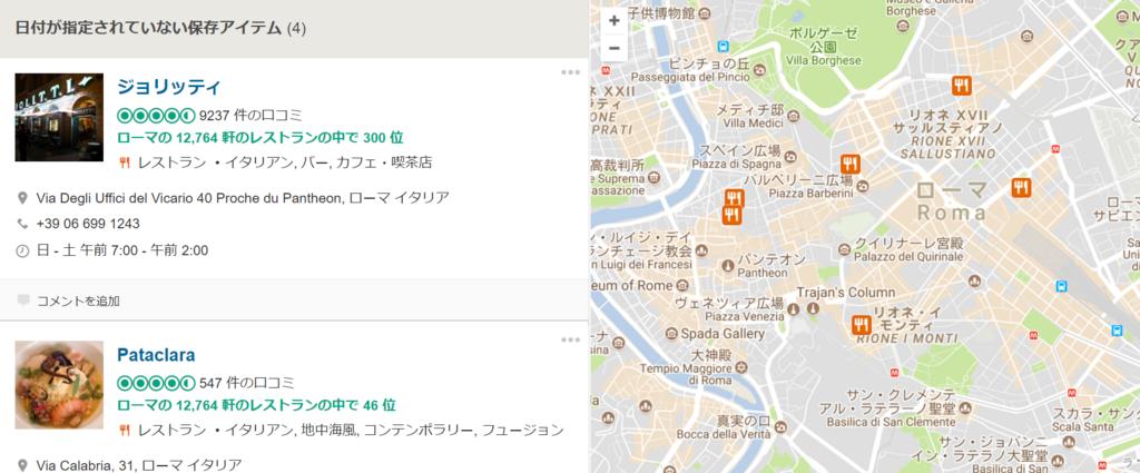 f:id:ok-kimama:20171121123213p:plain