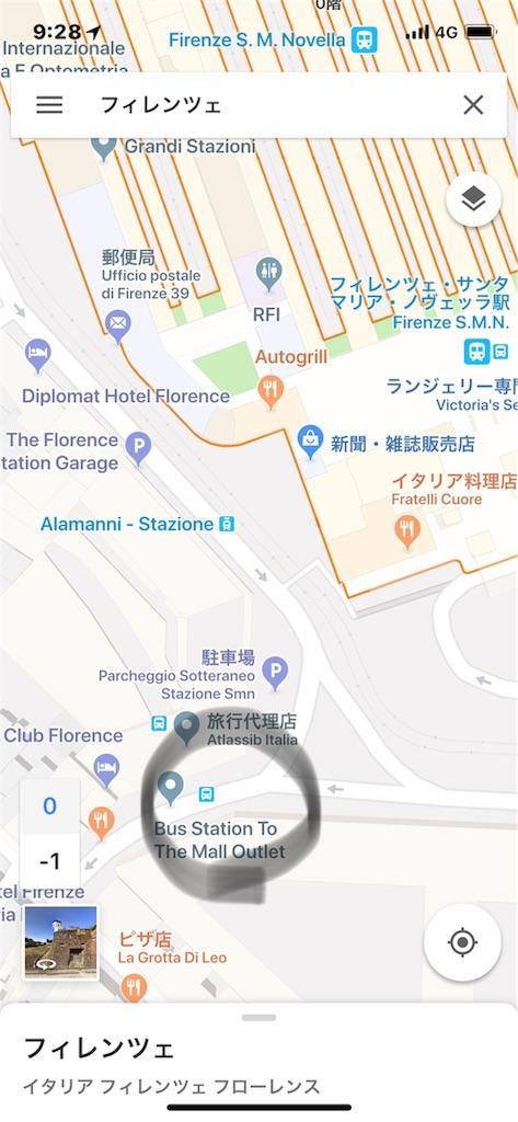 f:id:ok-kimama:20180521113147j:image