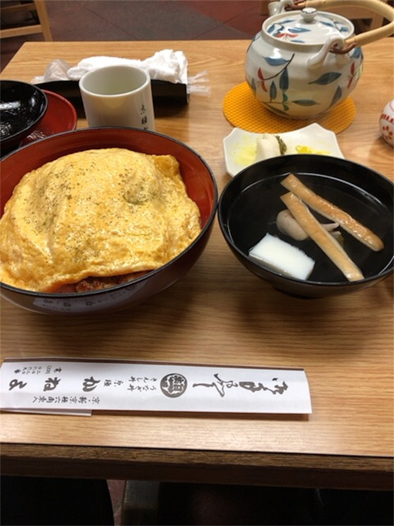 f:id:ok-kimama:20190208212608j:image