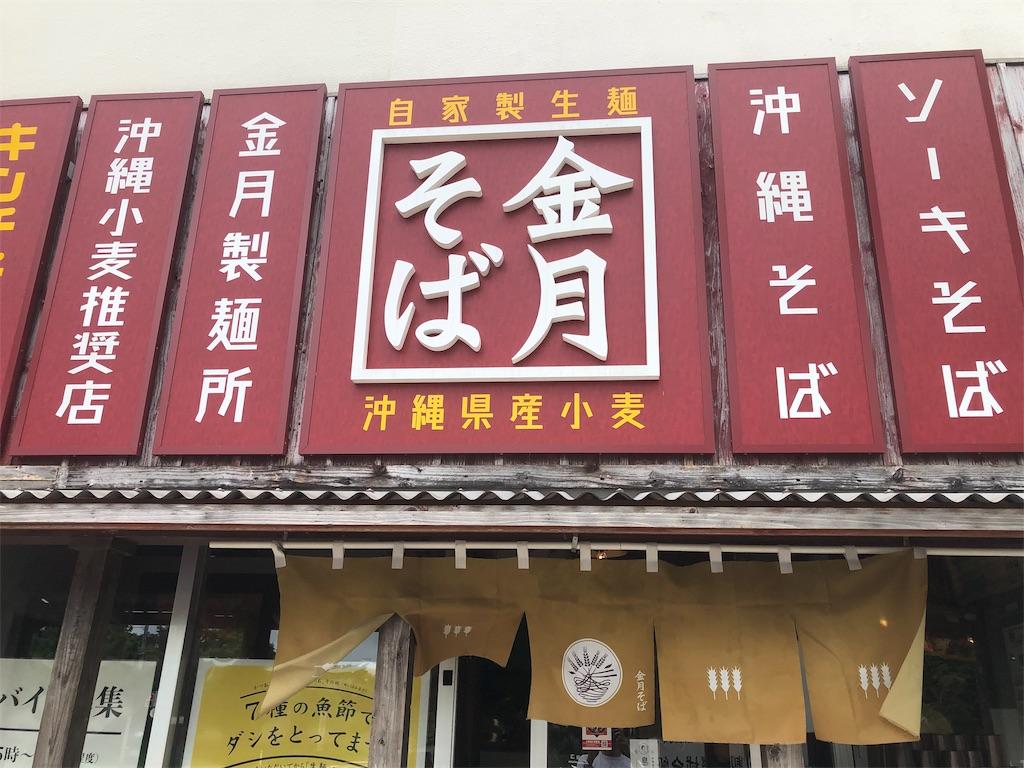 f:id:ok-kimama:20190720122004j:image