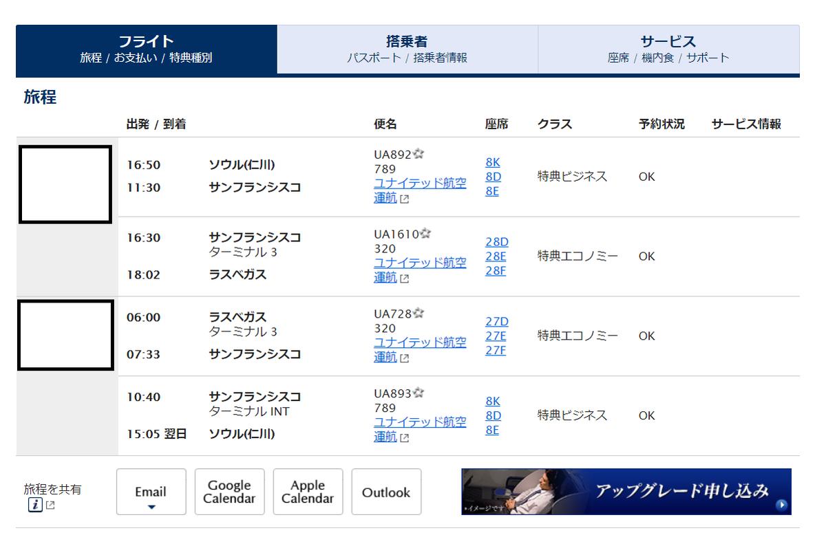 f:id:ok-kimama:20190725180024p:plain