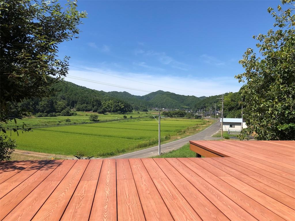 f:id:ok-kimama:20190810154651j:image