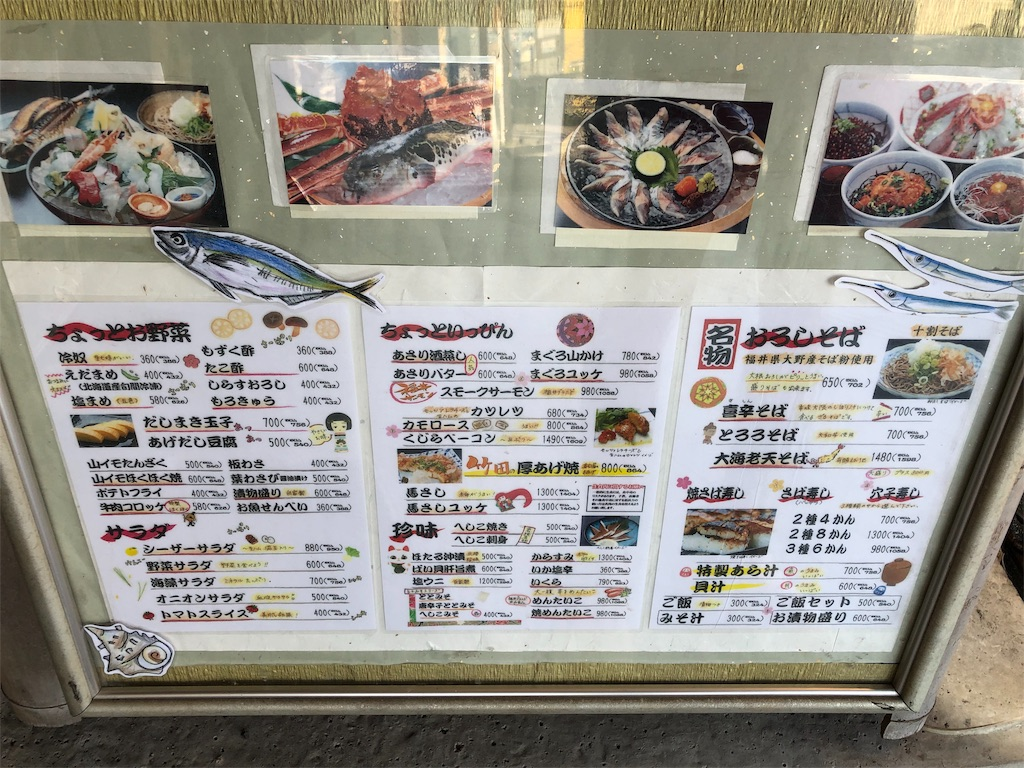 f:id:ok-kimama:20190813155552j:image