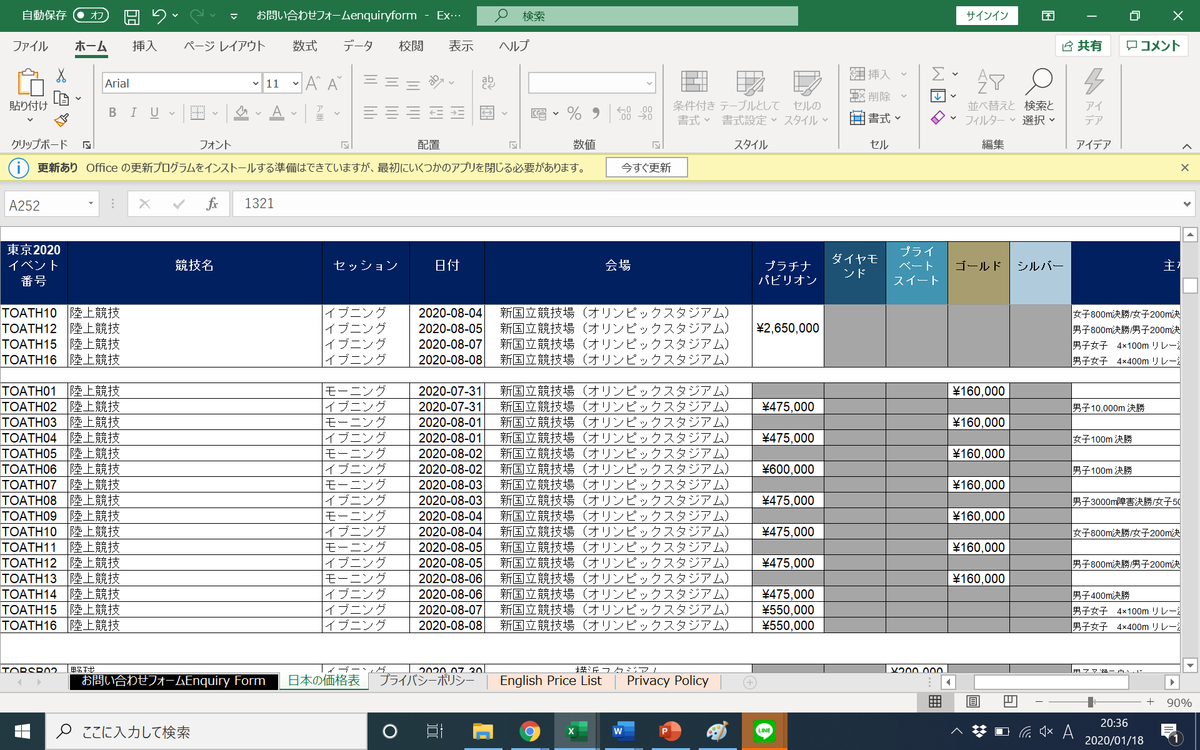 f:id:ok-kimama:20200118205645p:plain