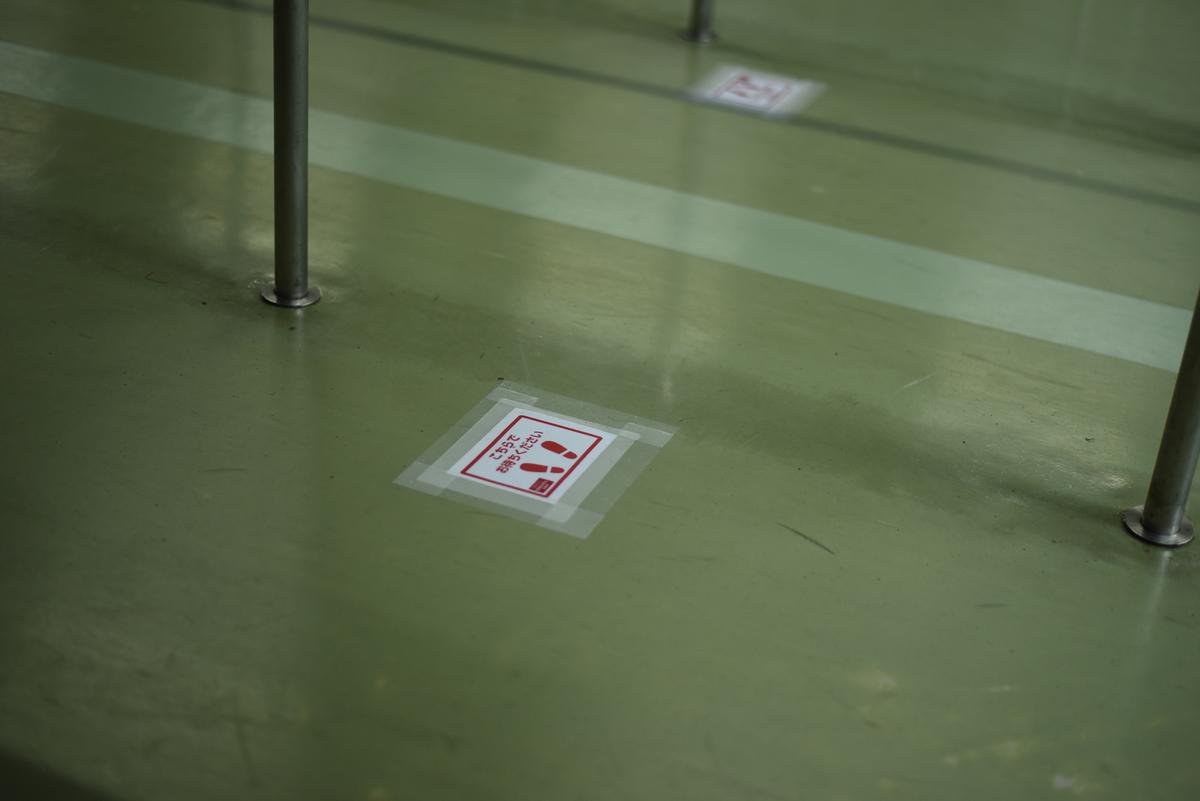 f:id:ok-kimama:20200818101916j:plain
