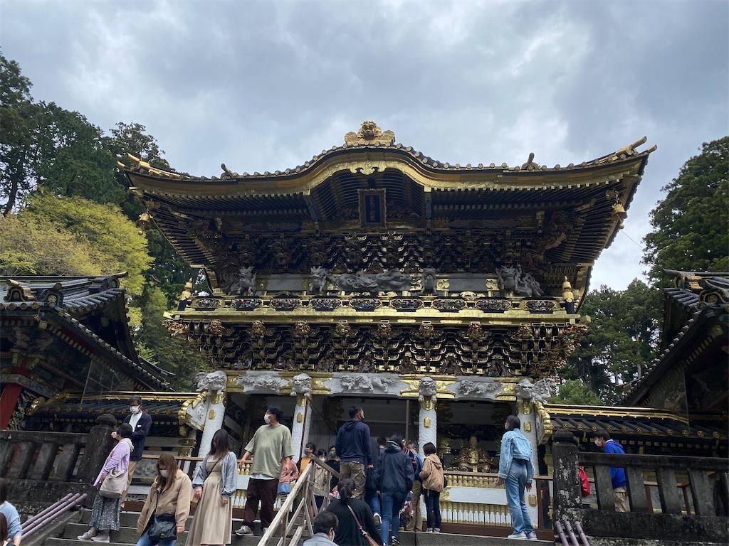 f:id:ok-kimama:20210504085110j:image