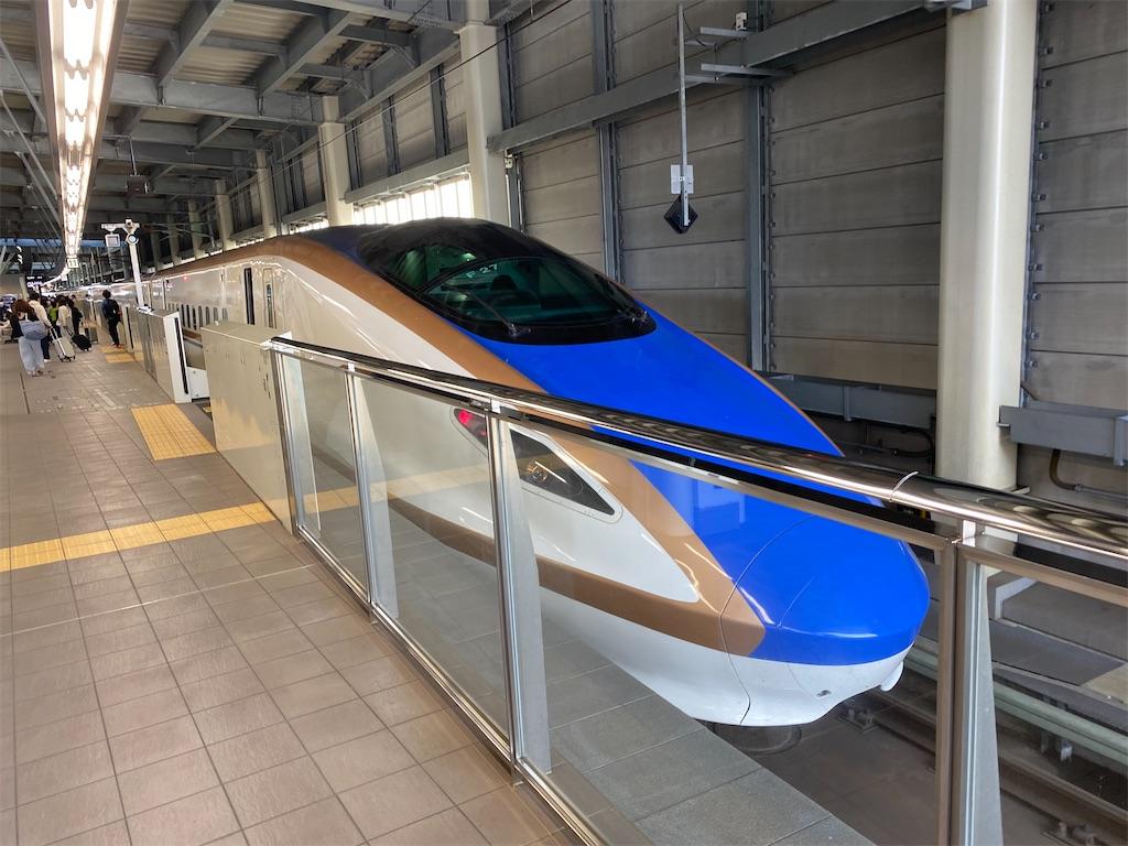 f:id:ok-kimama:20210504085132j:image