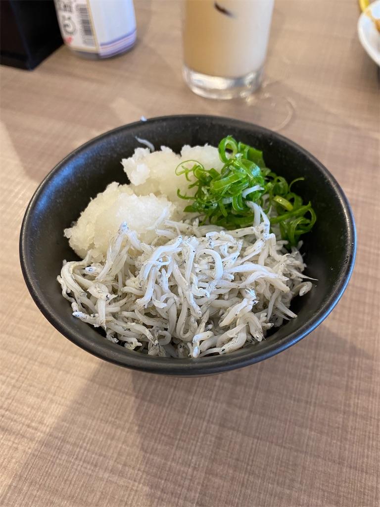 f:id:ok-kimama:20210717181731j:image