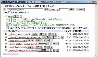 encode2.jpg