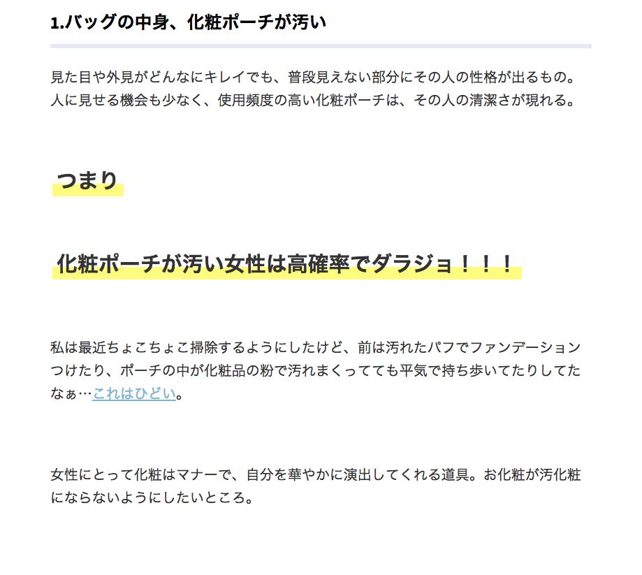 f:id:ok723:20150722195440p:plain