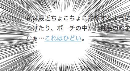 f:id:ok723:20150722200417p:plain