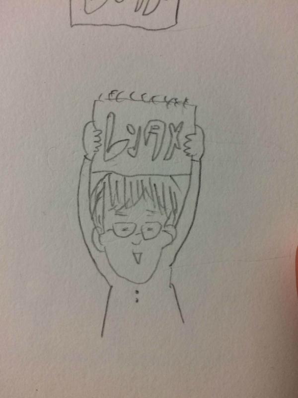 f:id:ok723:20160527200135j:plain
