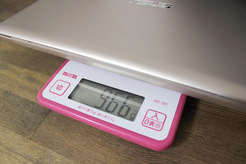 ASUS VivoBook E200HA-8350