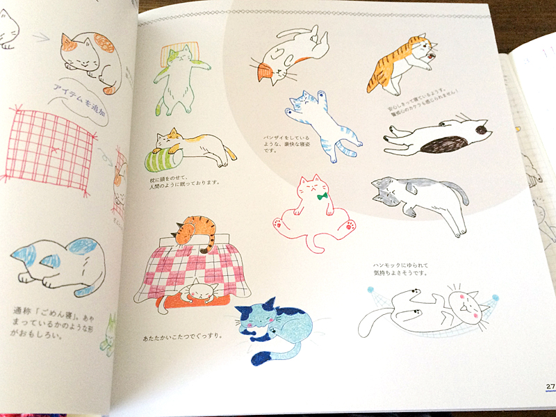 ほぼ日手帳のかわいい書き方、使い方