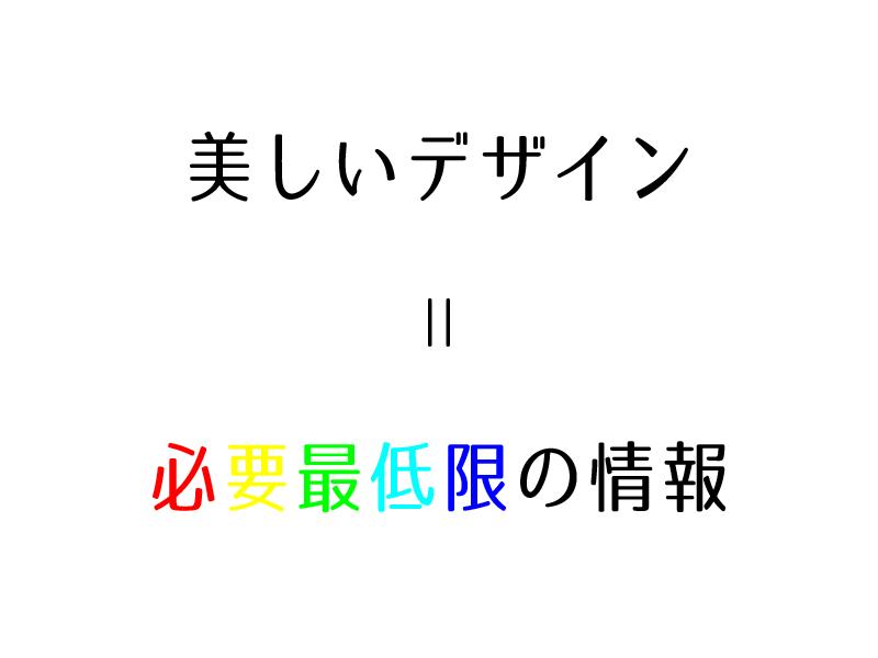 f:id:ok723:20170722122430p:plain