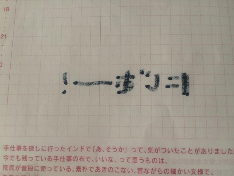 f:id:ok723:20180222210430j:plain