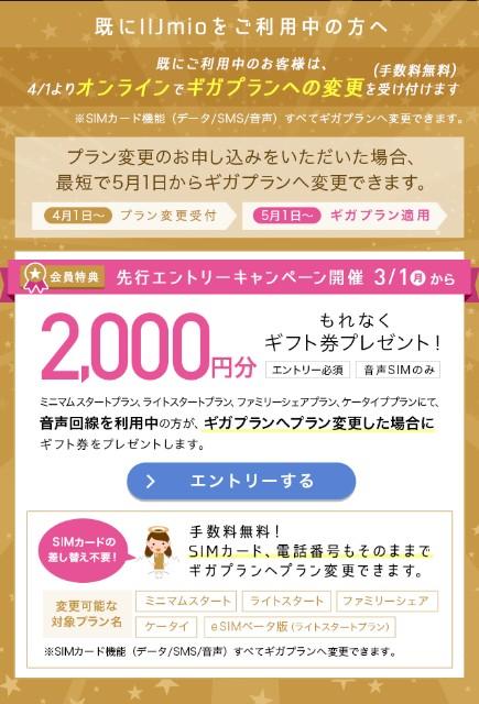 f:id:okabe-haruka:20210302082138j:image